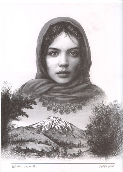 katiemuslim (72k image)