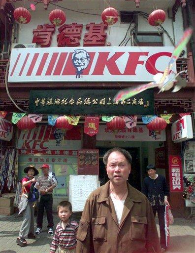 chinakfc (51k image)